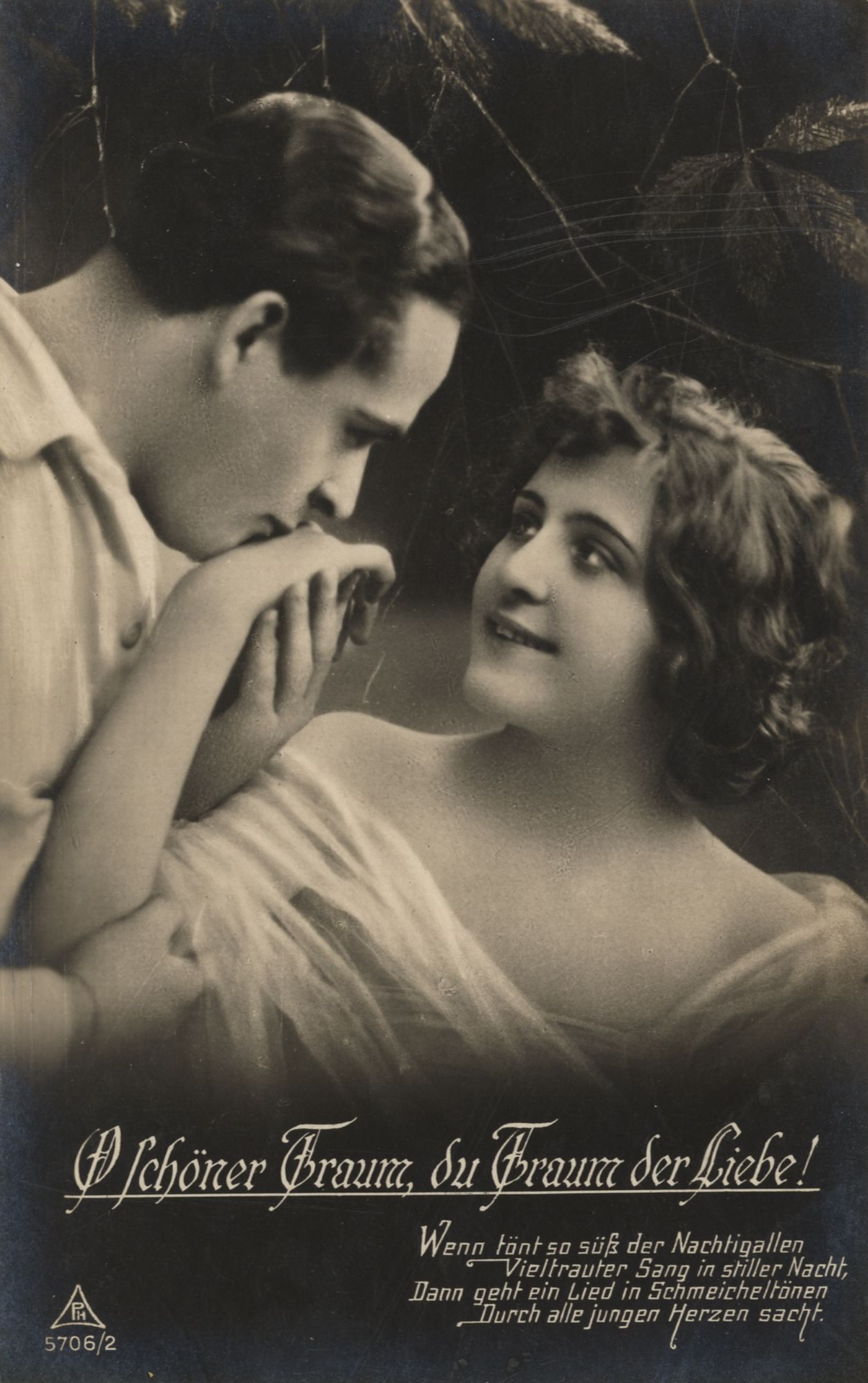 Ретро эротические открытки 25 фотография