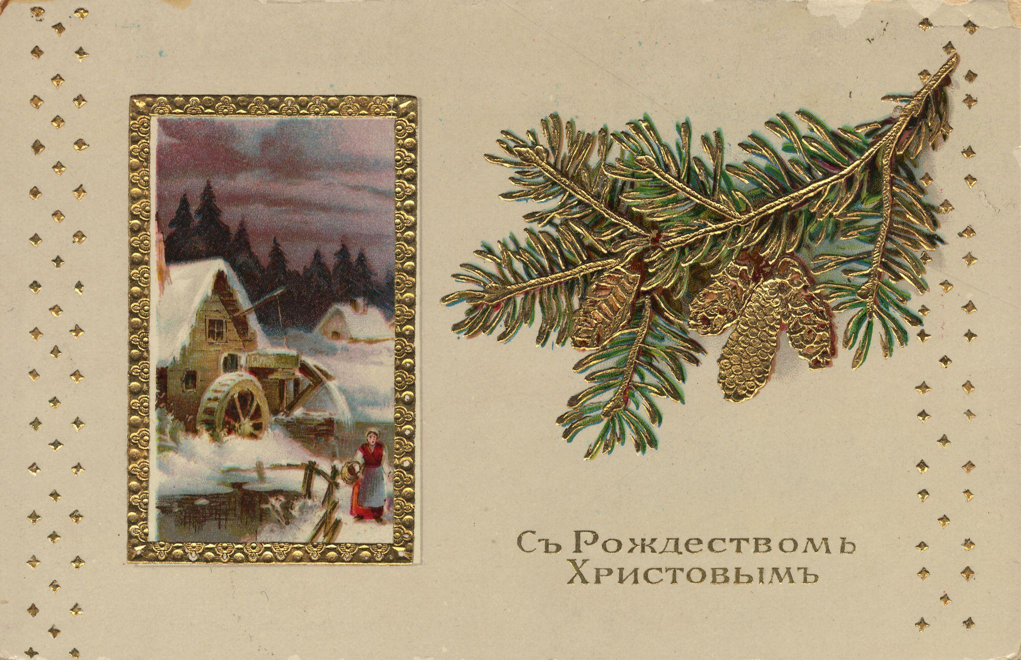 weihnachten landschaften d rfer russische m hle. Black Bedroom Furniture Sets. Home Design Ideas