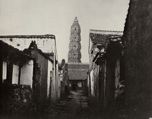 Chinesischer Photograph um 1865: Pagode in Ningpo