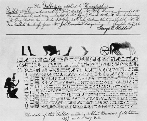 Talbot, William Henry Fox: Illustration zu »Die Talbotypie angewendet an Hieroglyphen«
