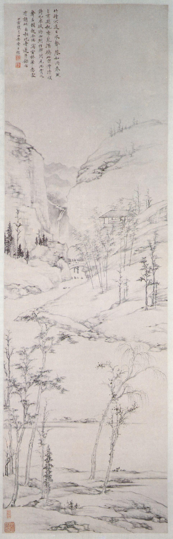 Shibiao Zha Wasserfall Und Bambus In Tiefem Tal Zeno Org