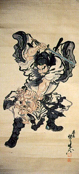 Kawanabe kyosai der dämonenjäger shoki tötet einen dämon