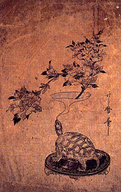 Kitagawa utamaro blumenvase in schildkrötenform