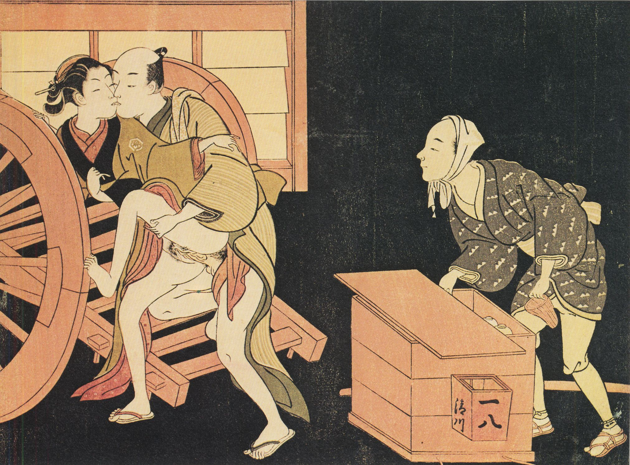 Erotic poems with japanese paintings - 3 part 2